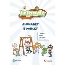 Пропись Islands Alphabet Booklet