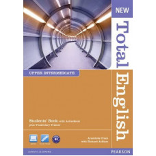 Учебник английского языка New Total English Upper Intermediate Students' Book with Active BookPack