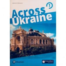 Учебник английского языка Across Ukraine 1