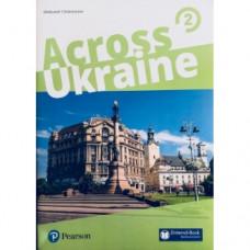 Учебник английского языка Across Ukraine 2