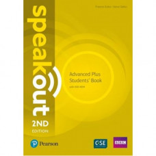 Учебник Speakout (2nd Edition) Advanced Plus Student's Book with DVD-ROM and MyLab Pack
