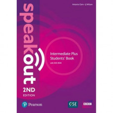 Учебник  Speakout (2nd Edition) Intermediate Plus Student's Book with DVD-ROM