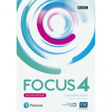 Книга для учителя Focus Second Edition 4 Teacher's Book