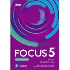 Учебник Focus Second Edition 5 Student's Book