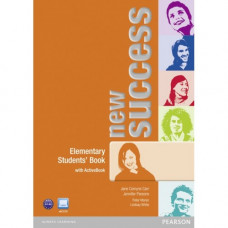Учебник английского языка New Success Elementary Students' Book & Active Book Pack