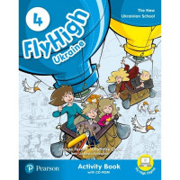 Рабочая тетрадь Fly High Ukraine 4 Activity Book + CD-ROM