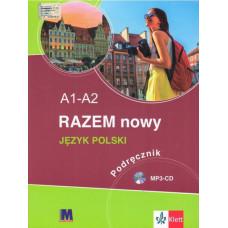Учебник Razem nowy A1-A2.