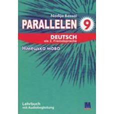 Учебник для 9-го класса Parallelen 9 Lehrbuch (5-й год обучения, 2-й иностранный)