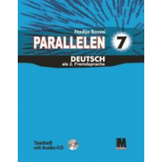 Тесты для 7-го класса Parallelen 7 Testheft (3-й год обучения, 2-й иностранный)