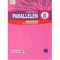 Рабочая тетрадь для 8-го класса Parallelen 8 Arbeitsbuch (4-й год обучения, 2-й иностранный)
