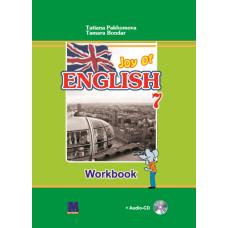 Рабочая тетрадь для 7-го класса Joy of English 7 (3-й год обучения, 2-й иностранный)