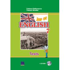 Тесты для 7-го класса Joy of English 7 (3-й год обучения, 2-й иностранный)