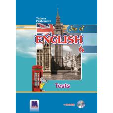 Тесты для 6-го класса Joy of English 6 (2-й год обучения, 2-й иностранный)
