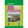 Joy of English 7 (3-й год обучения, 2-й иностранный)