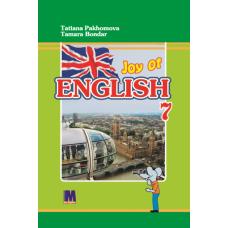 Учебник для 7-го класса Joy of English 7 (3-й год обучения, 2-й иностранный)