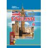 Joy of English 6  (2-й год обучения, 2-й иностранный)