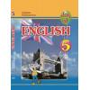 Joy of English 5 (1-й год обучения, 2-й иностранный)