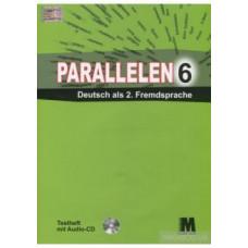 Тесты для 6-го класса Parallelen 6 Testheft (2-й год обучения, 2-й иностранный)