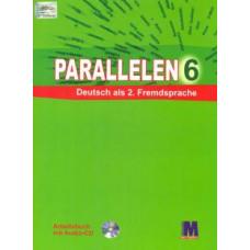Рабочая тетрадь для 6-го класса Parallelen 6 Arbeitsbuch (2-й год обучения, 2-й иностранный)