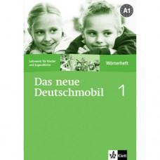 Словарь Das neue deutschmobil 1 Wörterheft
