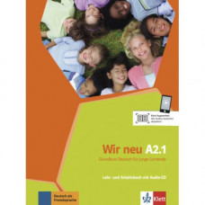Учебник Wir Neu A2.1 Lehrbuch und Arbeitsbuch Teil 1