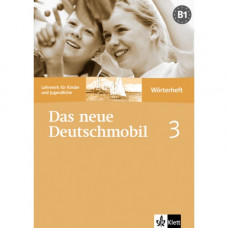 Словарь Das neue deutschmobil 3 Wörterheft