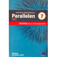 Учебник Parallelen 7 neu Lehrbuch