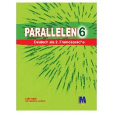 Учебник для 6-го класса Parallelen 6 Lehrbuch (2-й год обучения, 2-й иностранный)