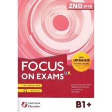 Учебник Focus on Exams.UA B1+