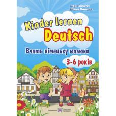 Kinder lernen Deutsch: Вчать німецьку малюки. Для дітей віком 3–6 років