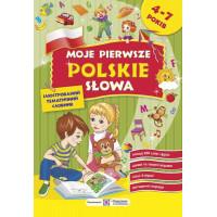 Мої перші польські слова. Ілюстрований тематичний словник для дітей 4 – 7 років