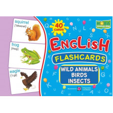 Набор карточек. Дикие животные, птицы, насекомые.