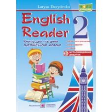 English Reader : Книга для читання англійською мовою. 2 клас