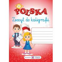 Зошит для письма з польської мови