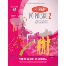 Учебник Hurra!!! Po Polsku 2 Podręcznik Studenta z CD