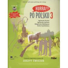 Рабочая тетрадь Hurra!!! Po Polsku 3 Zeszyt Ćwiczeń z CD