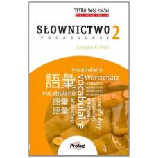 Testuj Swoj Polski - Slownictwo 2