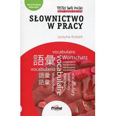 Testuj Swoj Polski - Slownictwo w pracy
