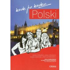 Учебник Polski krok po kroku 1 Podręcznik studenta z CD
