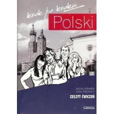 Рабочая тетрадь Polski krok po kroku 2 Zeszyt ćwiczeń z CD