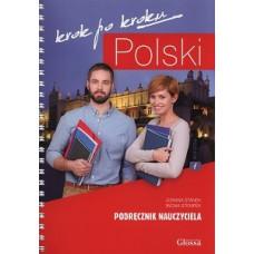 Книга для учителя Polski krok po kroku 1 Podręcznik nauczyciela z CD
