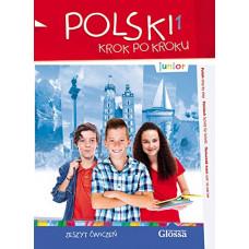 Рабочая тетрадь Polski krok po kroku Junior Zeszyt ćwiczeń z CD