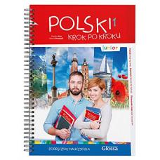 Книга для учителя Polski krok po kroku Junior Podręcznik nauczyciela z CD