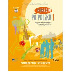 Учебник Hurra!!! Po Polsku 1 Podręcznik Studenta z CD