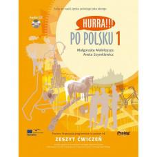 Рабочая тетрадь Hurra!!! Po Polsku Nowa Edycja 1 Zeszyt Ćwiczeń z CD