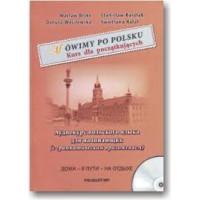 Móvimy Po Polsku. (Аудиокурс польского языка для начинающих.)(+CD)