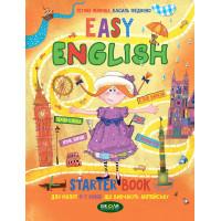 Easy English (Легка англійська)