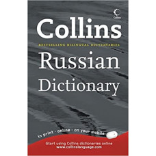Словарь Collins Russian Dictionary 80.000 слов
