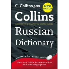 Словарь Collins Gem Russian Dictionary 4th Edition