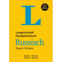 Словарь Langenscheidt Handwörterbuch Russisch